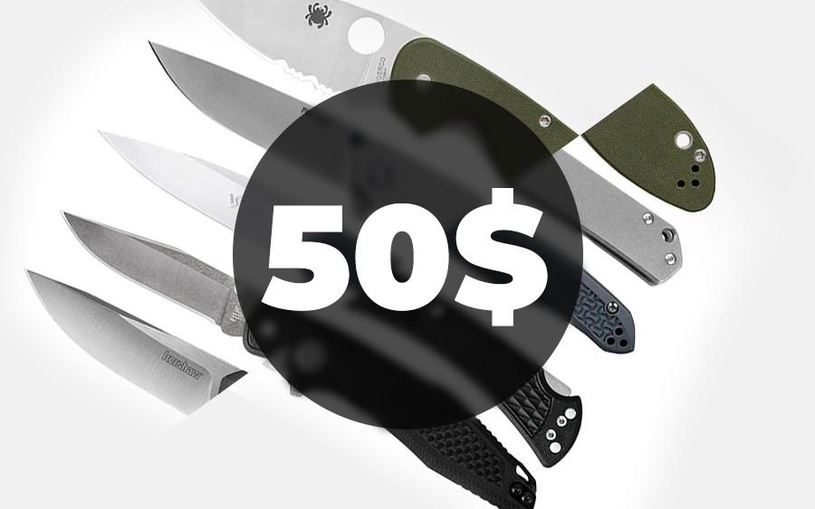 5 новых недорогих EDC ножей 2018 года ценой до $50