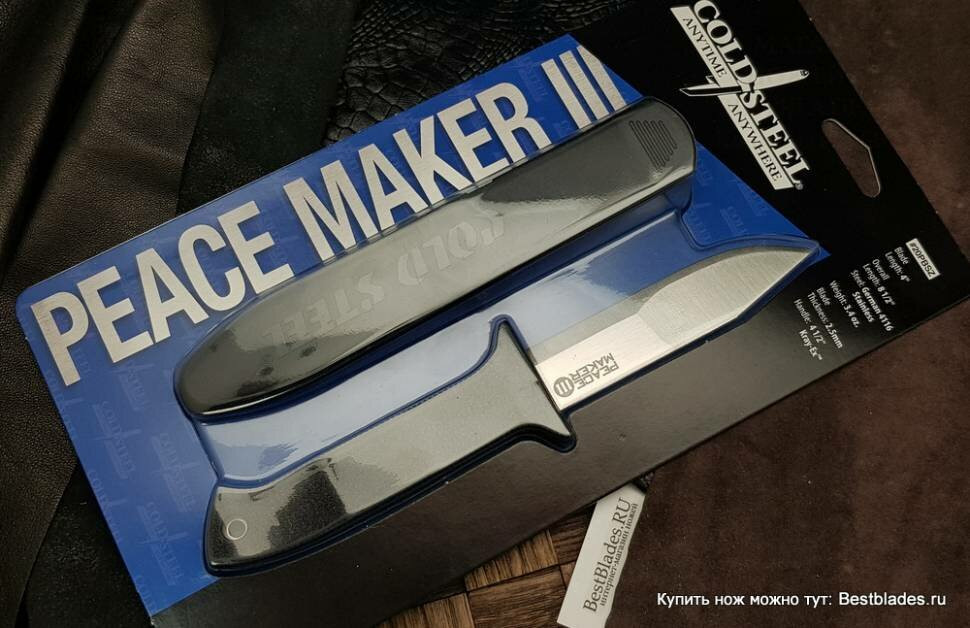 Cold Steel Peace Maker III 20PBS