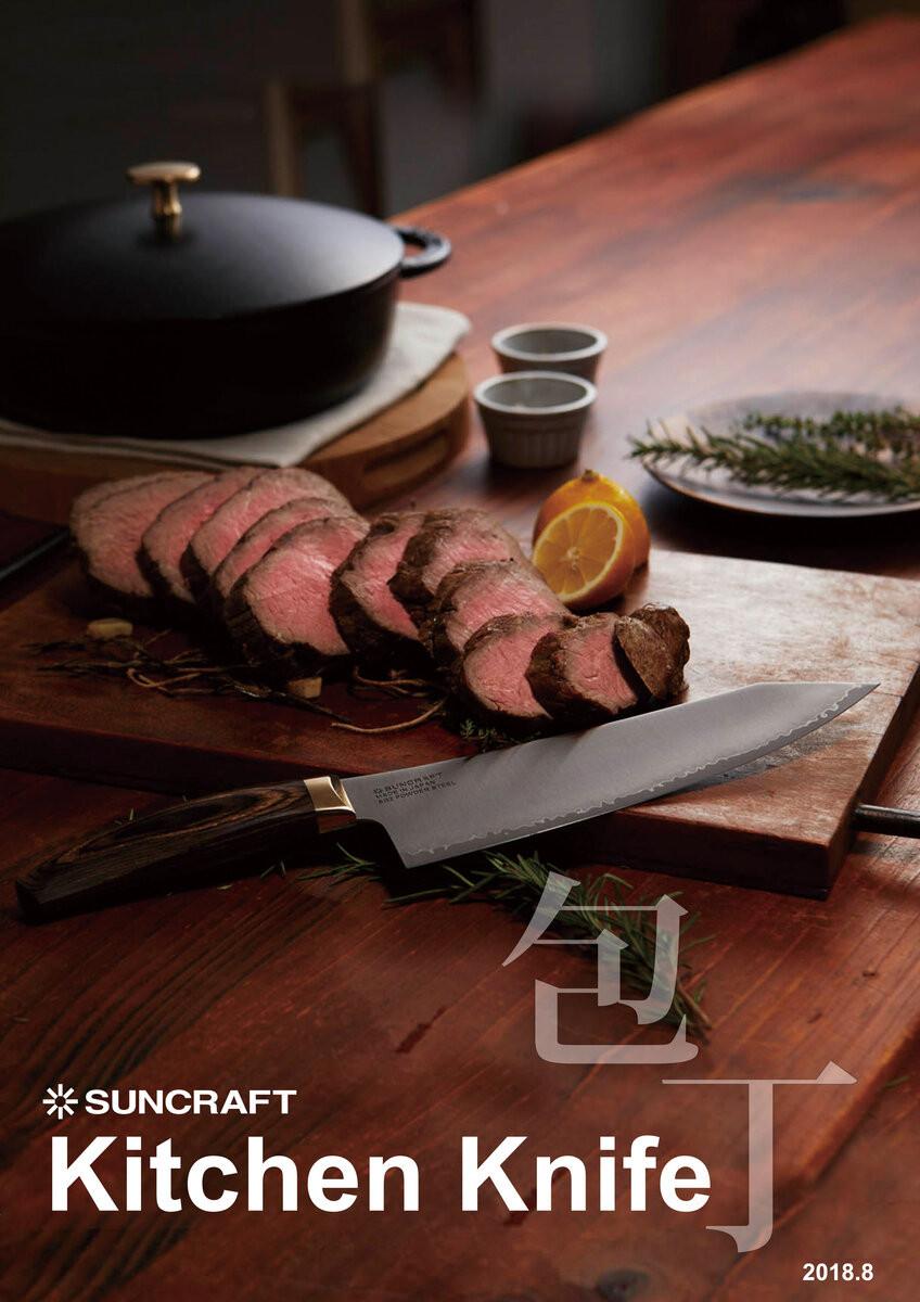Какие они, кухонные ножи настоящего ножемана?
