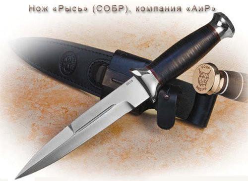 Какая рукоять должна быть у настоящего боевого ножа?