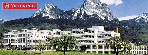 Завод компании Викторинос является самым большим ножевым производством в Европе