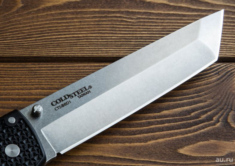 Voyager Extra Large Tanto Point Cold Steel