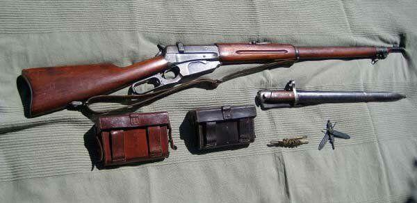 Манлихера М1895