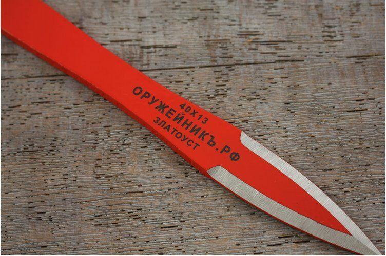 Еще один шедевр отечественной ножевой промышленности