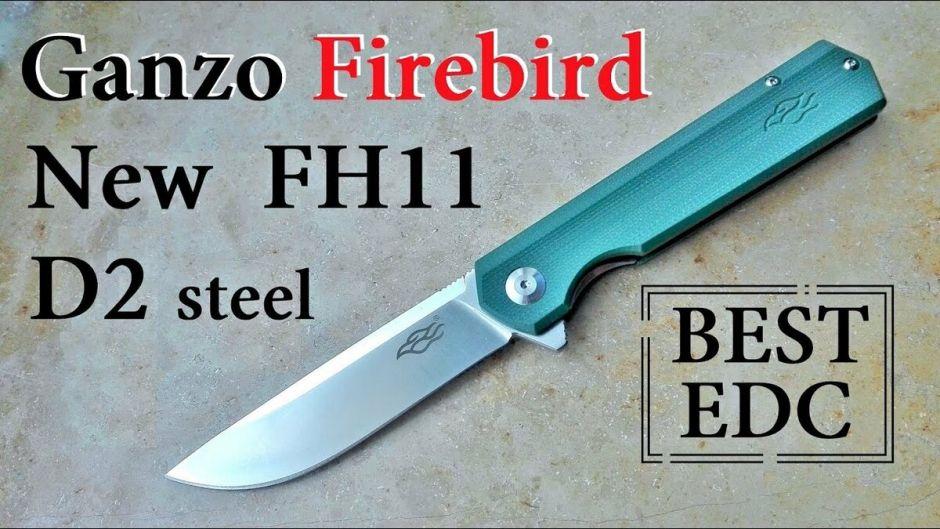 Ganzo-Firebird-FH11