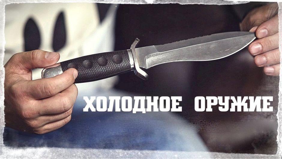 Плюсы и минусы охотничьего ножа