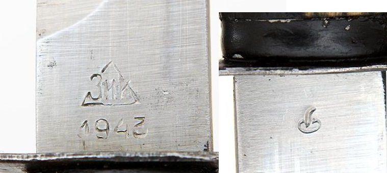 Официальная версия появления ножа НР-43 «Вишня»