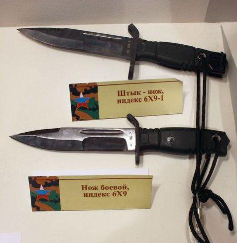 Клинок и рукоять ножа 6Х9