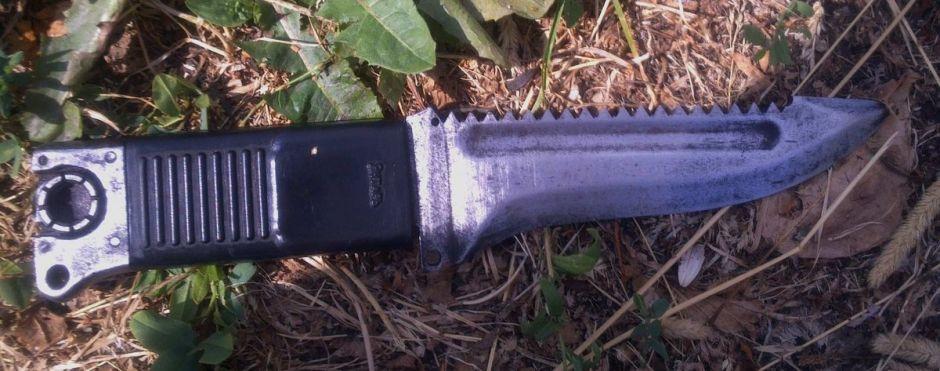 Подробное описание ножа